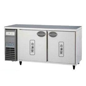 福島工業フクシマ奥行750mmタイプ幅1200mmヨコ型冷凍庫YRW-152FM受注生産