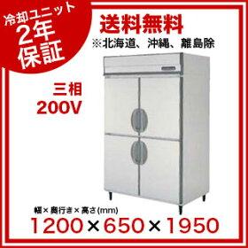 冷蔵庫内装ステンレス鋼板幅1200×奥行650×高1950mmURN-120RMD6
