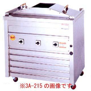 ヒゴグリラー 個性派タイプ万能強化型 3A-215[鰹のたたきOK] 【 メーカー直送/代引不可 】