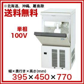 ホシザキ全自動製氷機アンダーカウンタータイプ(セル方式)IM-25M395×450×770