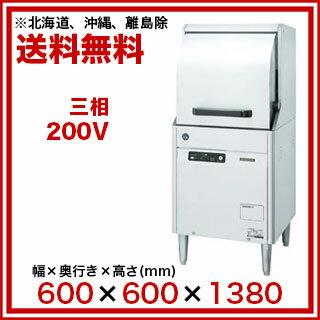 ホシザキ 食器洗浄機 JWE-450RUB3-R(右向き)【 メーカー直送/代引不可 】