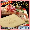 〔PS-CN〕デロンギ ピザストーン 【業務用】