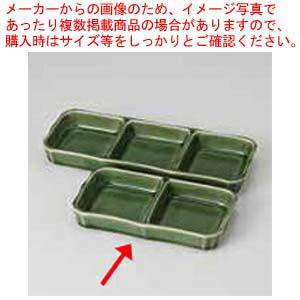 食器, 皿・プレート  36E306-24 36