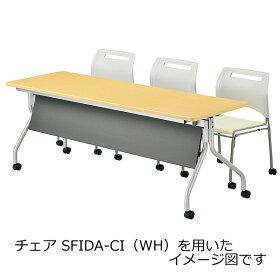 跳ね上げ式会議テーブル〔幕板付き〕〔アイボリー〕AHM-JM1845〔IV〕【受注生産品】【メーカー直送品/決済】