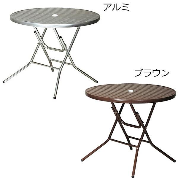テーブル, センターテーブル・ローテーブル  AL-F90RTAL