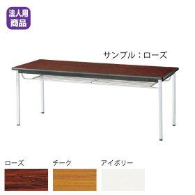 ミーティングテーブル〔チーク〕BA-6TK〔TE〕【受注生産品】【メーカー直送品/決済】