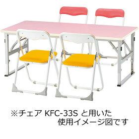 折畳みテーブル〔イエロー〕FC-1260〔YE〕【受注生産品】【メーカー直送品/決済】