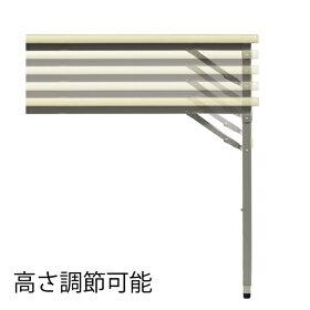 昇降機能付折畳み会議テーブル〔アイボリー〕KG-1845T〔IV〕【受注生産品】【メーカー直送品/決済】