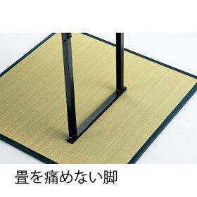 折畳み会議テーブル〔座卓兼用〕平板脚タイプ〔ローズ〕KTZ-L1860HSE〔RO〕【受注生産品】【メーカー直送品/決済】