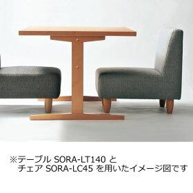 ソラロースタイルチェア1P〔グリーン〕SORA-LC45〔GN〕【メーカー直送品/決済】