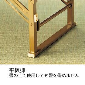 折畳み座卓〔平板脚〕〔ローズ〕YKZ-1245HSE〔RO〕【受注生産品】【メーカー直送品/決済】