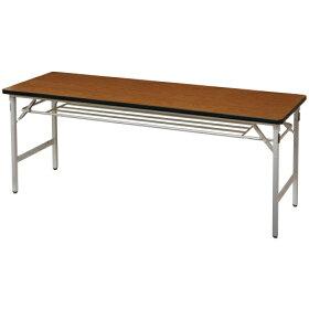 折畳み会議テーブルチーク【メーカー直送品/決済】