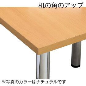 ミーティングテーブル〔ナチュラル〕YMT-7575〔NA〕【受注生産品】【メーカー直送品/決済】
