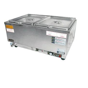 電気卓上ウォーマー(湯煎式) ESN-2型 ESN-2W(ヨコ型)