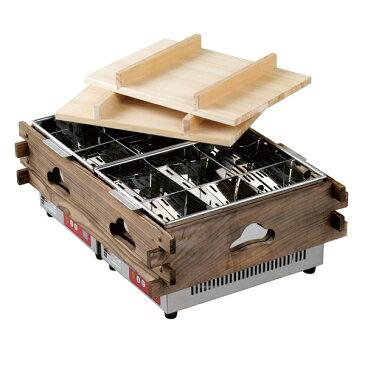 デジタルマイコン式電気おでん鍋 CVS-8D(2槽タイプ)(8ツ切)