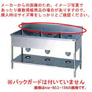 業務用厨房用品, 業務用シンク  BG W1500D600H800BS3-156 3