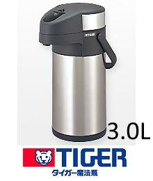 タイガー ステンレスエアーポット サハラビッグ 3.0L