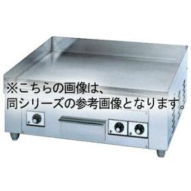 押切電機電気グリドルOEG-75750×600×300