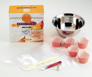 【パール金属】 Petit Sweets 手作りモンブランキット 【 調理器具 厨房用品 厨房…