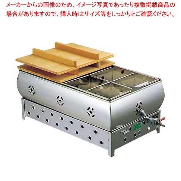 【まとめ買い10個セット品】 EBM 18-8 おでん鍋 尺8(54cm)LP【 加熱調理器 】