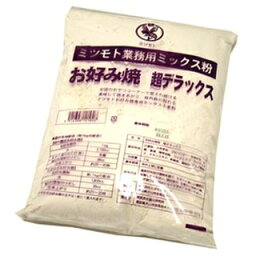 【12袋入】蜜元 お好み焼き専用粉[超デラックス]1kg×12袋