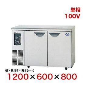 サンヨー冷蔵庫コールドテーブルSUC-N1261J