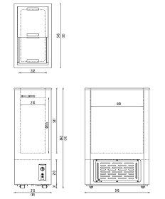 【即納】【業界初!3年保証付】業務用冷凍ストッカー41-OR545×315×843mmシェルパSHERPA【業務用冷凍庫フリーザー食品ストッカー】