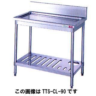 タニコー tanico 水切台 TTS-CL-60 【 洗った食器置く食器水切りかご...