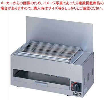 赤外線タイプ 下火式焼物器 MGKS-202 LPガス【 焼き物器 焼鳥 うなぎ焼台 】【 メーカー直送/代金引換決済不可 】