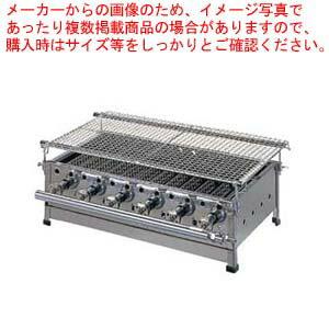 ガス式 バーベキューコンロ BQ-10 LPガス【 焼き物器 焼鳥 うなぎ焼台 】【 メーカー直送/後払い決済不可 】