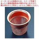 銅製・排水口用ネット(クリージー)【 話題沸騰中 ゴミ受け ネット 】