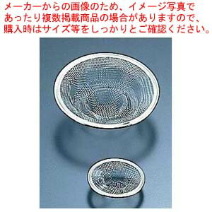 水まわり用品, 三角コーナー  110mm