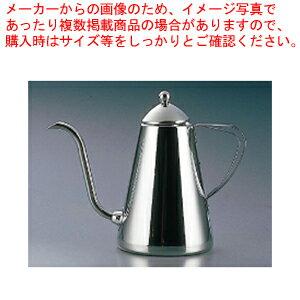 遠藤商事 / TKG 18-8ドリップピッチャー 600cc【 コーヒーポット 】