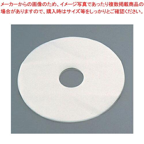 シフォンケーキ型用敷紙(30枚入) No.1278 14cm用【 ケーキ焼型 お菓子 焼き型 シフォンケーキ型 】 【 バレンタイン 手作り 】