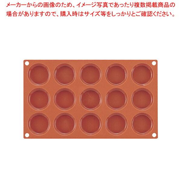 お菓子・パン型, ケーキ型 SF044 50 15