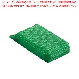 3M 高耐久ネットスポンジ No.9300 (10個入)厚手 ミドリ【 たわし スポンジ 】