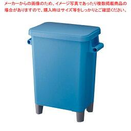 リス 厨房用脚付ペール(蓋・排水栓付) 70型 ブルー