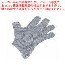 ニロフレックス2000メッシュ手袋5本指 S S5-NV(1...
