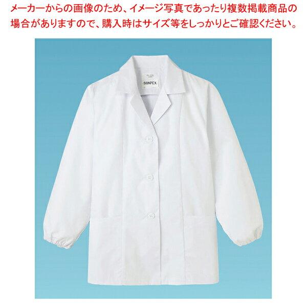 女性用調理衣 長袖 FA-335 LL【調理衣 ユニフォーム 】
