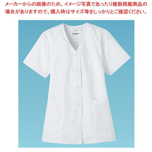 女性用調理衣 半袖 FA-332 M【調理衣 ユニフォーム 】