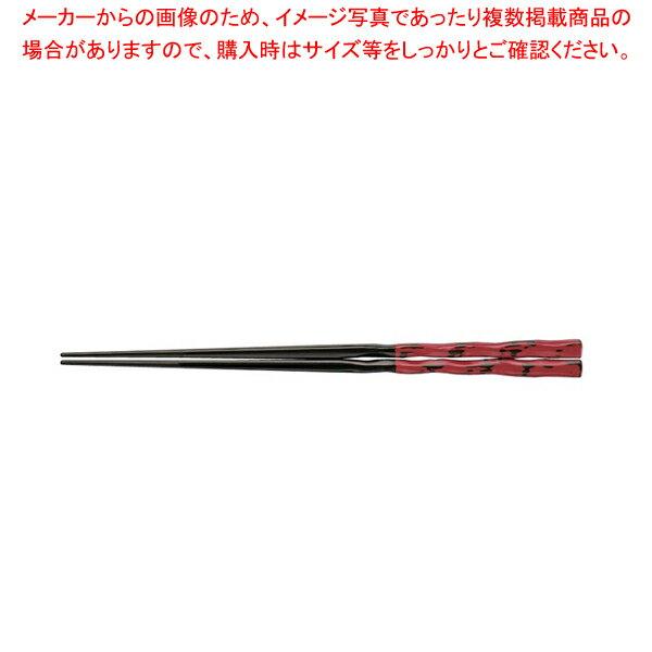 箸・カトラリー, 箸 PBT(10) 90030733