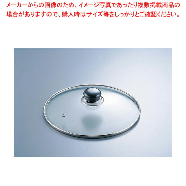 業務用厨房用品, その他  AJ-30F 30cm
