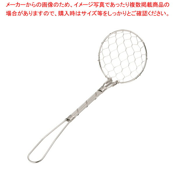 SA18-0手編丸湯ドーフスプーン 大
