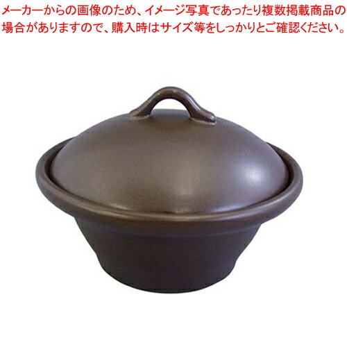 萬来鍋 丸型こげ茶 (蒸気二重鍋方式) 小 1人前用【 料理宴会用 豆腐 】
