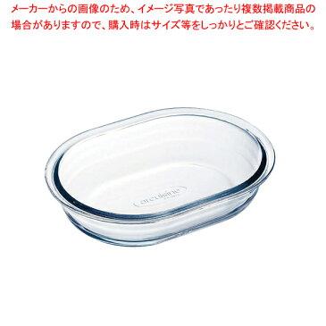 アルキュイジーヌ 楕円型パイ皿 L 132BA00