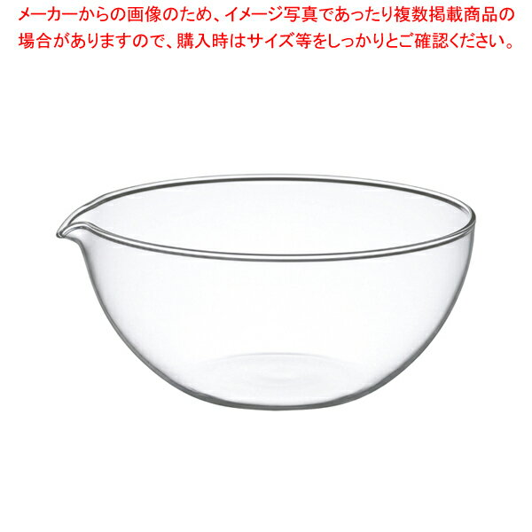 耐熱ガラス製 リップボウル 100ml KBT912(KB912)