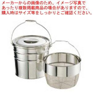 18-8バケットII洗いカゴタイプ 18L 細目