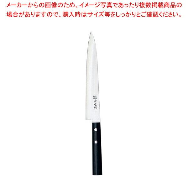 包丁・ナイフ, ぺティナイフ  10662 20cm