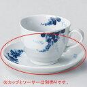 和食器 オ606-256 手描萩コーヒー碗と受皿 【キャンセル/返品不...
