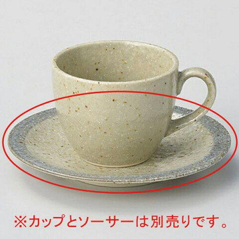 和食器 ネ605-247 梨地グレーコーヒー受皿